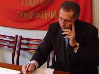 Звоню в агентство недвижимости города Севастополя, которое предлагает к продаже аналогичный земельный участок в Алупке