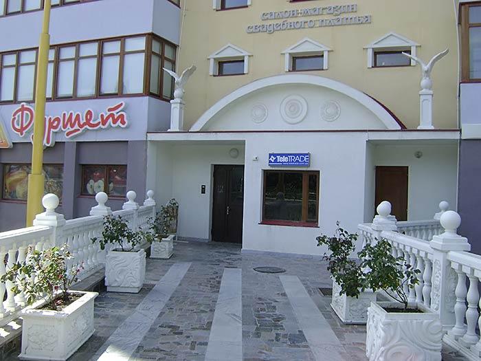 двухкомнатная квартира по улице Красноармейская, 40, третий этаж десятиэтажного дома, общая площадь 105 кв. м