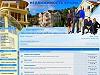 Представляю на портале «Недвижимость Крыма» форум о недвижимости в Крыму